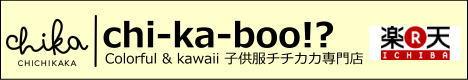 chikaboo_bana468x80